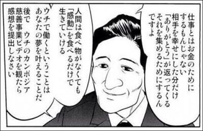 IMG_7736_R.JPG