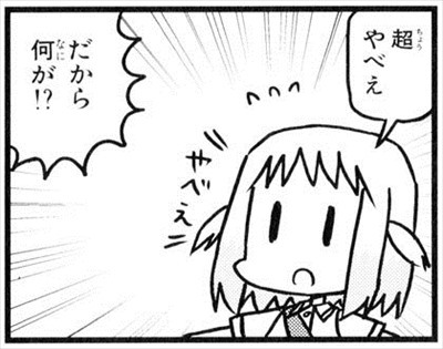 457_R.jpg