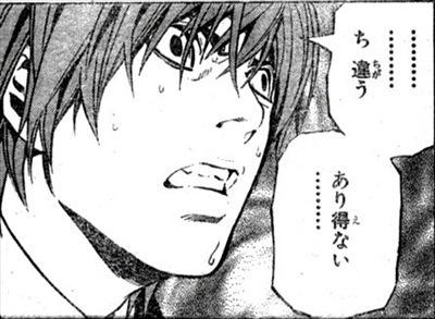 ちがう_R.jpg