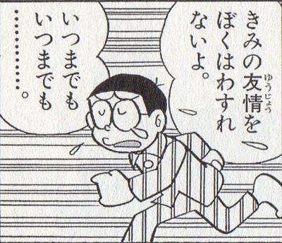 友情_R.jpg