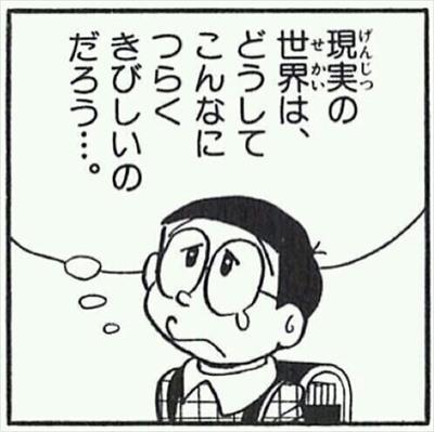 辛い人生_R.jpg